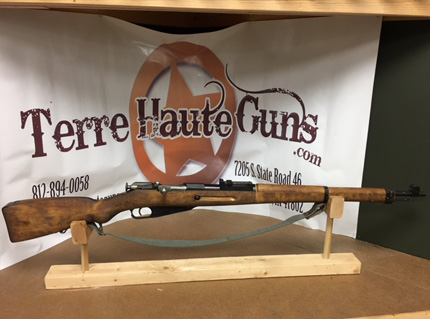M39 Plum Barrel with Imperial Eagle - Unissued Condition