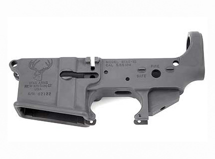 Stripped AR15 Lower Reciever